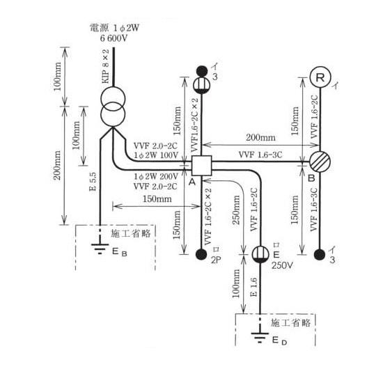第一種電気工事士技能試験の問題...